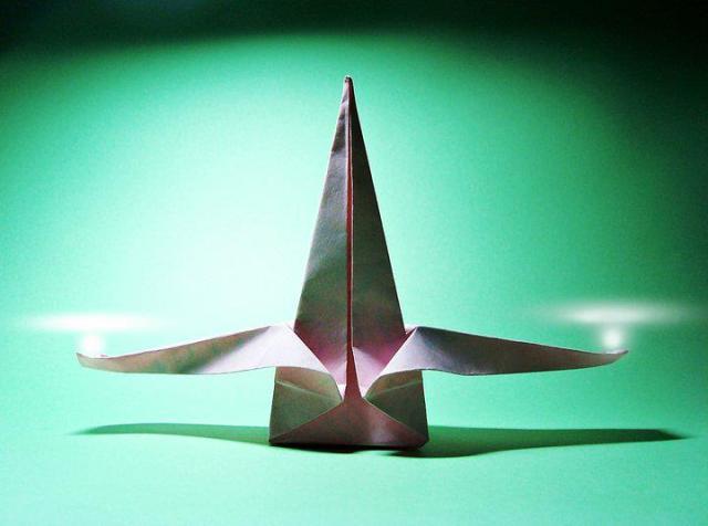 Origami Libra